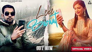 Leke Baraat - Fauji Album Chapter 3   Ruchika Jangid   Fiza Choudhary, Deep Sisai   New Song 2021