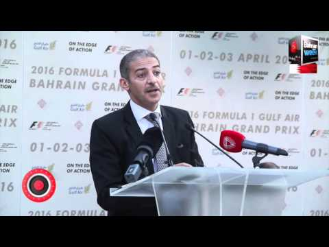 2016 Gulf Air Bahrain Grand Prix F1 Press Conference