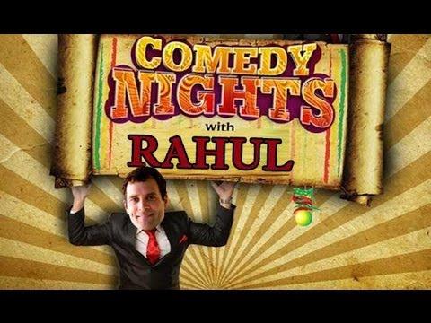 Comedy nights with Rahul Gandhi - I