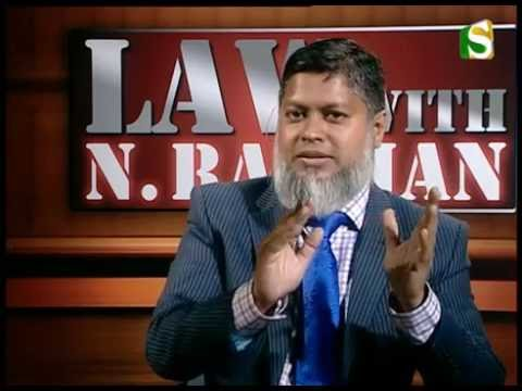 16 July 2016, Law with N Rahman, Part 2