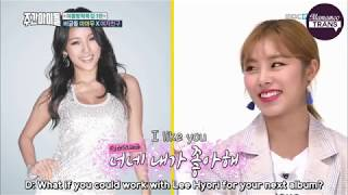 [ENG SUB] 170726 WEEKLY IDOL -…