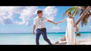 Официальная свадьба на Саоне в Доминикане с гостями. Настя и Лука. Свадебный клип