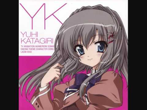 Kugimiya Rie - Sweet Gift