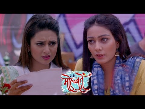 Sonakshi Spirit Drama Ends Aroshi's Revenge Against Raman And Not Ishita | Yeh Hai Mohabbatein