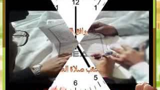 دعوة عقد قران عمر الرفيع فضل الله علي امل احمد فضل الله