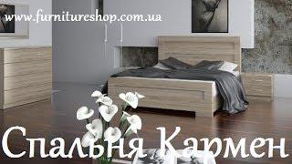 Спальня Карменвидеообзор Фабрика мебели «Неман» представлена Furnitureshop