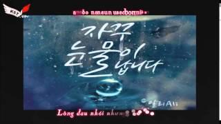 [KSTK] TRIANGLE OST Part 2: Tears keep falling down _ Ali _ Vietsub [KST.VN]