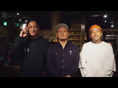山嵐、ベスト・アルバム『極上音楽集』リリース!―激ロック 動画メッセージ