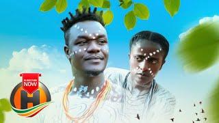 Ujulu Fera ft. Kelage & Abebe - Shambal Basha - New Ethiopian Music 2020 (Official Video)