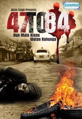 47 to 84 Hun Main Kisnu Watan Kahunga