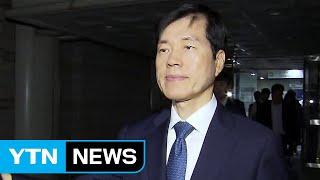 '삼성 분식회계 혐의' 첫 구속영장 청구 / YTN