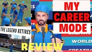 Free Unlock My Career Mode In Wcb | Full Review Of Career Mode  In Wcb screenshot 4