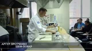 Кулинария будущего.Секреты молекулярной кухни.
