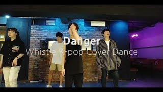 방탄소년단(BTS)- Danger / Whistle K-pop Cover Dance / FROMZERO Dance Studio