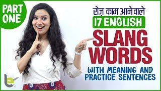 English के Slang Words With Meanings & Practice Sentences - Lesson 01 | Learn English Through Hindi