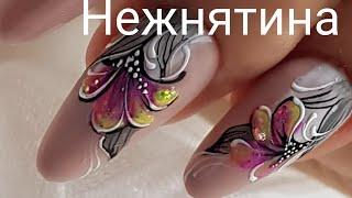 ОЧЕНЬ МИЛО наращивание ногтей маникюр ножничками нежный дизайн ногтей гель лаком