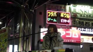 ミチコ 「Believe」@明石駅前 2010.11.28