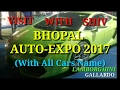VISIT AUTO-EXPO BHOPAL 2017 WITH ALL CARS NAME | DAINIK BHASKAR | LAMBORGHINI IN BHOPAL | PATRIKA |
