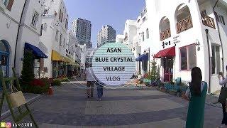 Blue Crystal Village in Asan, South Korea| VLOG