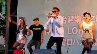 Show Luo como embajador de turismo - Oficina de Turismo de Taiwan -...