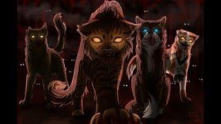 Коты Воители - Цирк уехал, клоуны остались - Клип.