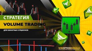 Торговля на рынке криптовалют