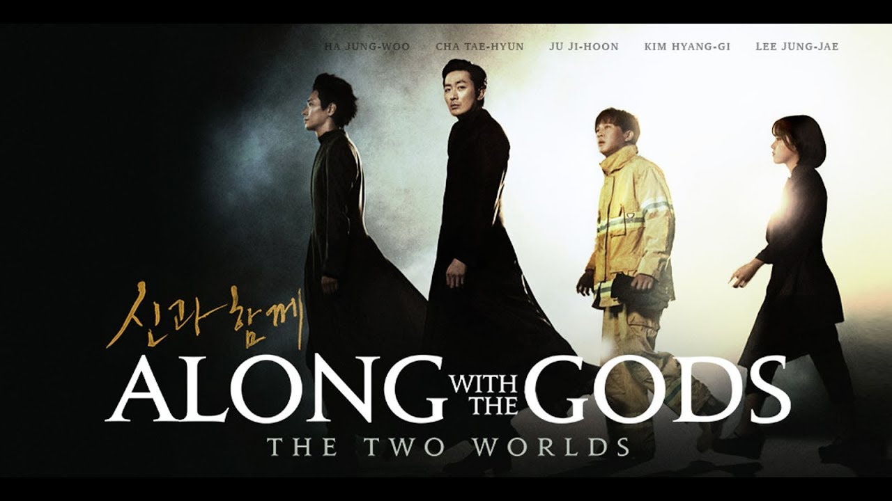 Along With The Gods The Two Worlds Official Trailer Youtube