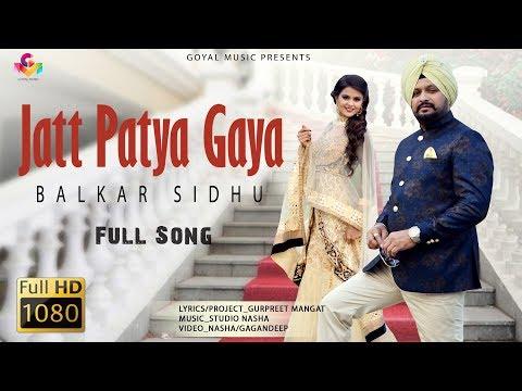Latest Punjabi Song 2017 | Balkar Sidhu | Jatt Patya Gaya | Goyal Music | New Punjabi Song 2017