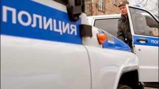 Смотреть видео На юге Москвы обнаружены тела четырех человек. Убийство в Бирюлево. онлайн