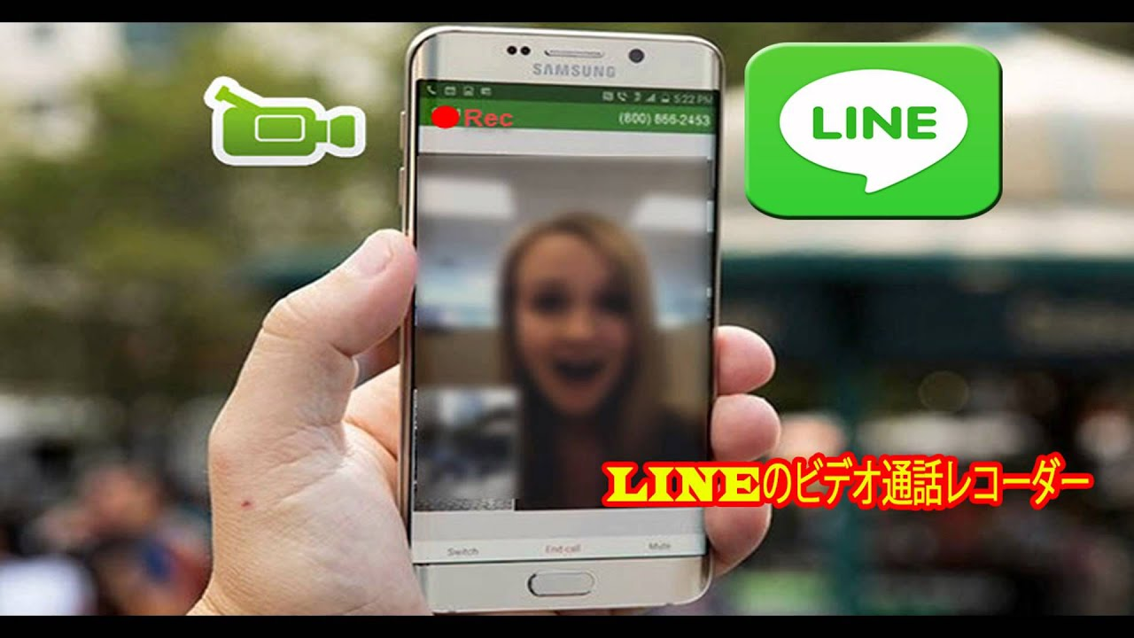how to video call in line pc