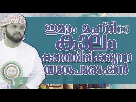 Download Youtube: LIVE SPEECH-simsarul haq hudavi new 2017
