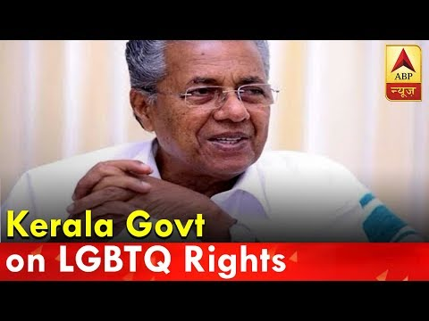 Kerala Govt To Give Rs 2 Lakh To Transgenders For Sex Change Surgeries | ABP News thumbnail