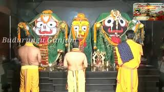 Jagannath arati by something differentby something different