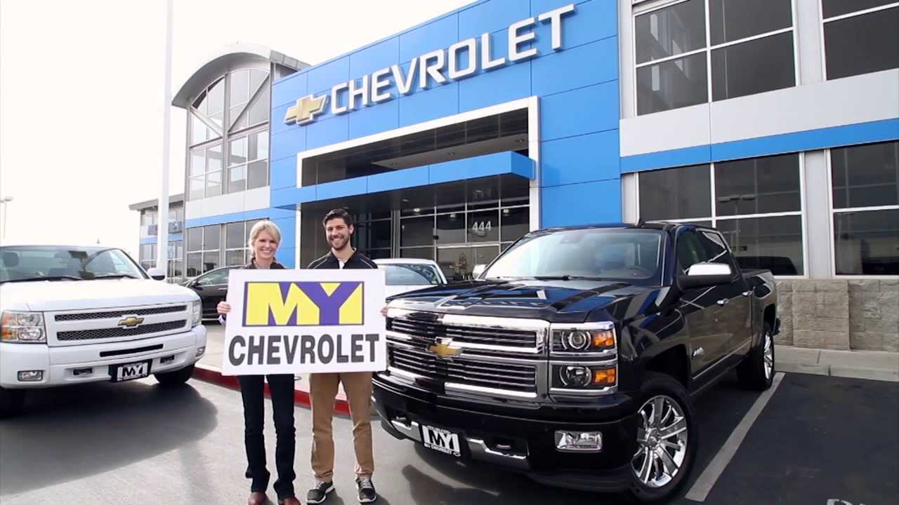 My Chevrolet Salinas February 2014 Commercial Youtube