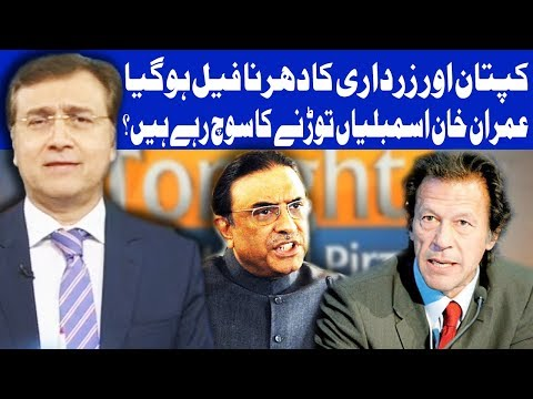 Tonight With Moeed Pirzada - 19 January 2018 - Dunya News