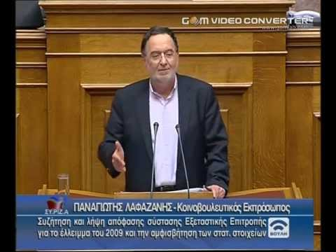 The Hellenic Parliament Greek Βουλή των Ελλήνων  transliterated Vouli ton Ellinon 16