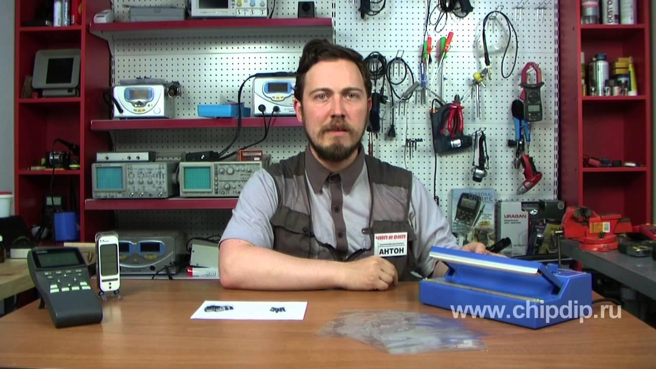 Весы кухонные Beurer KS 52 - YouTube