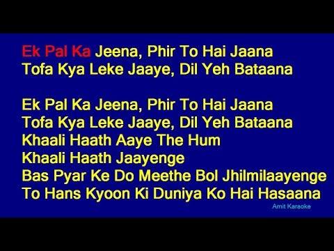 Latest Hindi Karaoke Songs