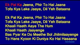 Ek Pal Ka Jeena - Lucky Ali Hindi Full Karaoke with Lyrics