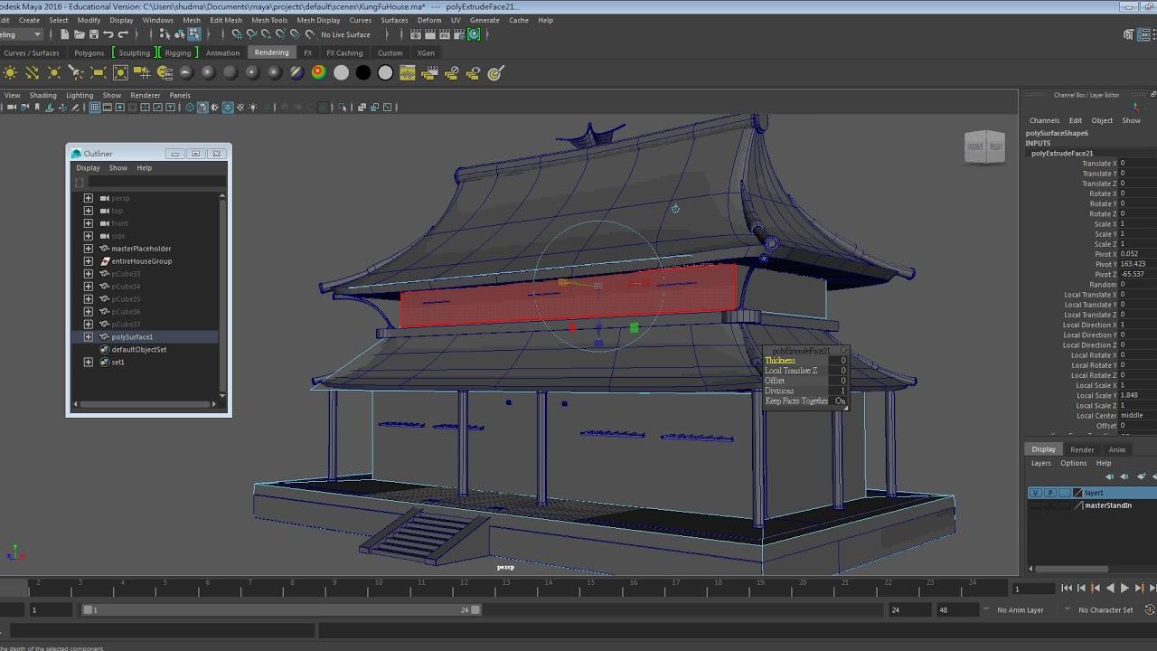 Maya Reference Editor