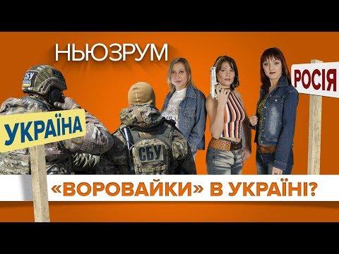 """""""Блатний шансон"""": антиукраїнські"""