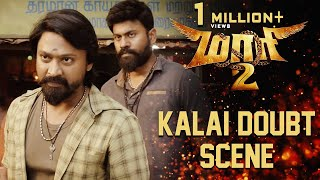 Maari 2 - Kalai Doubt Scene | Dhanush | Sai Pallavi | Krishna | Tovino Thomas