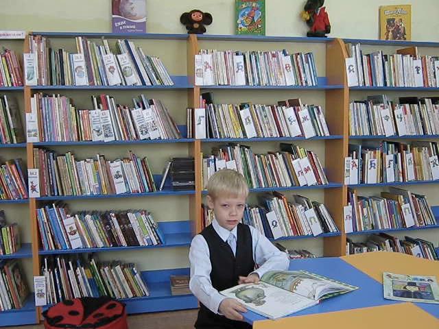 Изображение предпросмотра прочтения – ВладимирБоровик читает произведение «Лебедь, Рак и Щука» И.А.Крылова