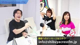 グラチア http://gracheers.com/ 渋谷クロスFM http://shibuyacrossfm.jp/