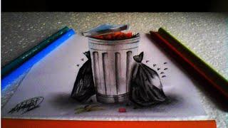 Dibujando un Tacho de basura ( Dibujo Anamorfico) | Drawing a dustbin 3D