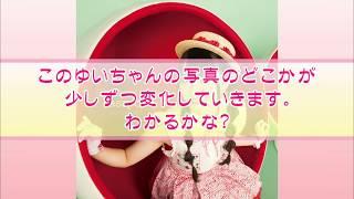 7/26発売 「Cherry Passport」発売! http://www.ogurayui.jp/special/2...