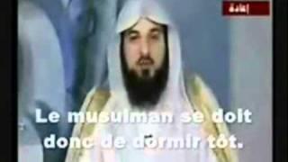 Salat Al Fajr: conseils pour se réveiller - Cheikh Mohamed Al-Arifi- YouTube.flv