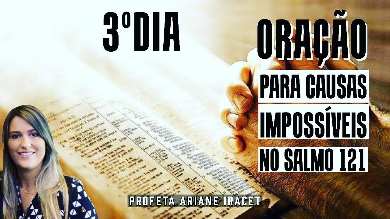 SALMOS 121 | ORAÇÃO | PROFETA ARIANE IRACET
