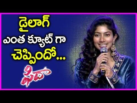 Sai Pallavi Telling Cute Dialogue From Fidaa Movie | Audio Launch | Hybrid Pilla Dialogue