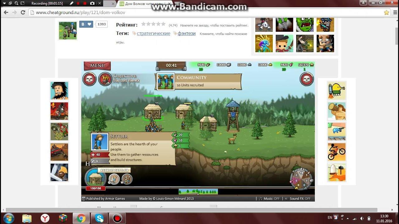 Флеш игры онлайн стрелялки с читами игр стратегии играть онлайн бесплатно